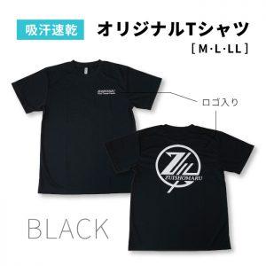 z001-black