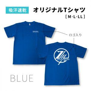 z001-blue