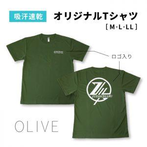 z001-olive