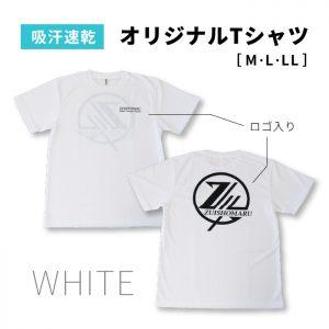 z001-white